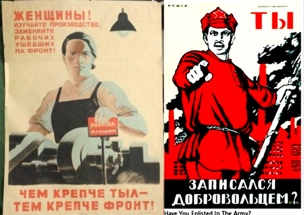jay-carney-resigns-weeks-after-photo-spread-of-soviet-ear-ussr-communist-posters-appear-in-magazine-obama-press-secretary-stalin