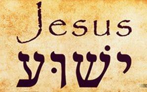 geri-ungurean-nteb-featured-staff-writer-completed-jew-jesus-yeshua