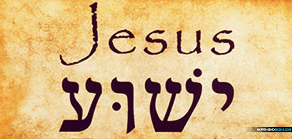 geri-ungurean-nteb-featured-staff-writer-completed-jew-jesus-yeshua