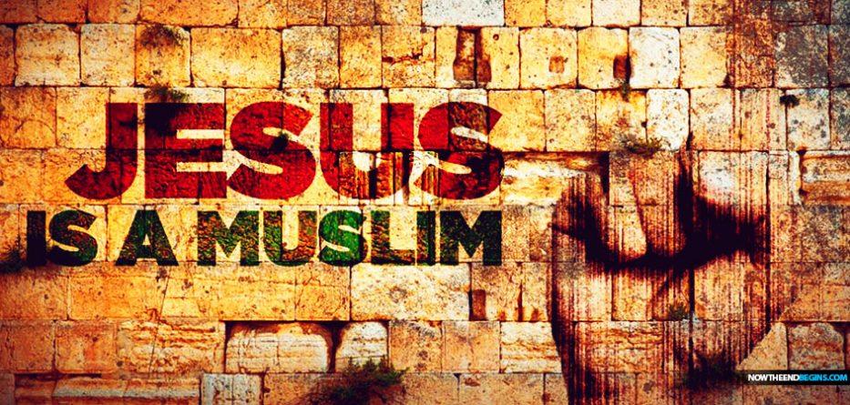 geri-ungurean-nteb-featured-staff-writer-jesus-muslim-quran