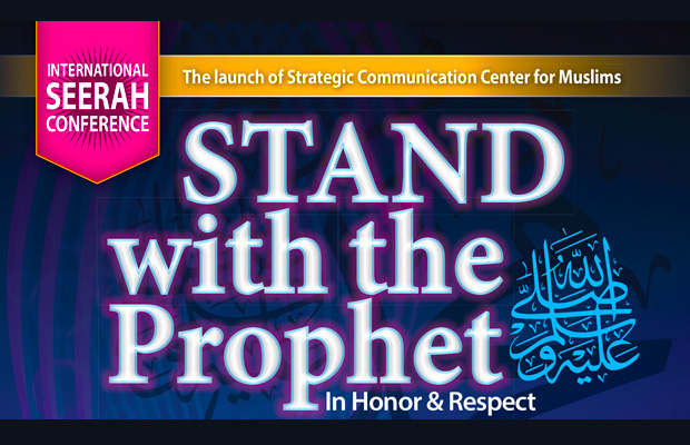 muslims-to-hold-stand-with-the-prophet-mohammed-rally-in-garland-texas-january-17-2015