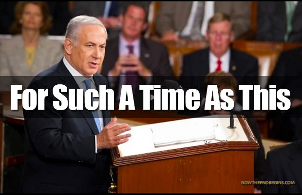 benjamin-netanyahu-congress-speech-march-3-2015-for-such-a-time-as-this-nteb-israel