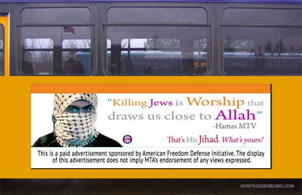 killing-jews-is-worship-that-draws-us-close-to-allah-bus-ad-hamas-mtv