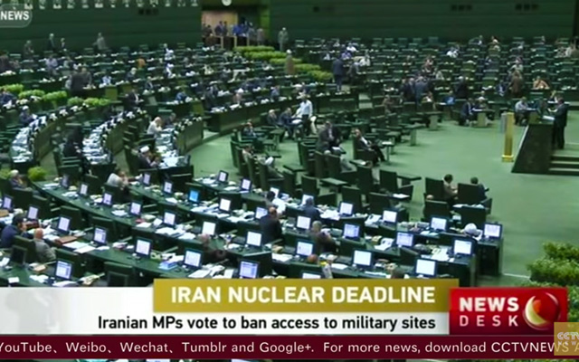 iran-parliament-shouts-death-to-america-as-nuclear-deal-deadline-looms-obama