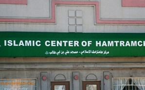 hamtramck-michigan-elects-first-muslim-majority-city-council-november-2015