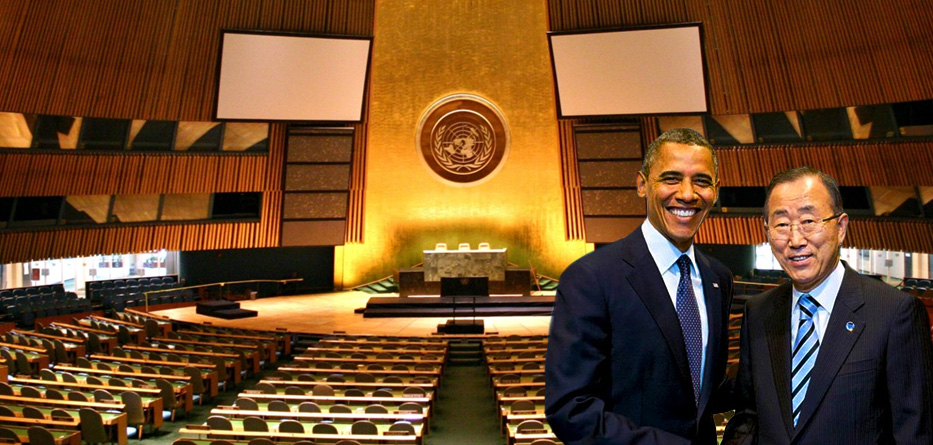 united-nations-international-tribunal-of-climate-justice-un-global-police-nteb