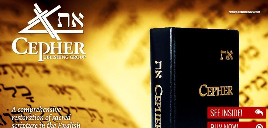 cepher-bible-translation-perversion-hebrew-roots-cult