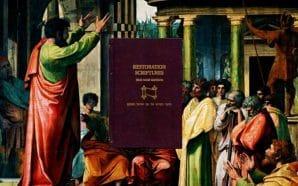 hebrew-roots-cult-movement-heresy-restoration-bible-cepher