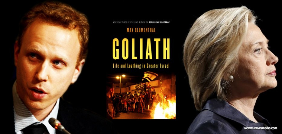 hillary-clinton-secret-email-server-reveals-max-blumenthal-advisor-on-israel-middle-east