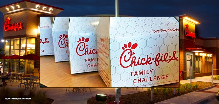 chick-fil-a-cell-phone-coop-family-challenge-free-ice-cream-nteb