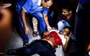 isis-islamic-terror-attack-bangladesh-allahu-akbar-religion-of-peace-nteb