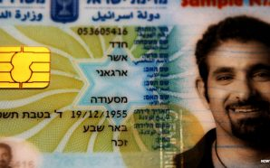israel-mandates-participation-in-biometric-database-mark-beast-nteb-end-times