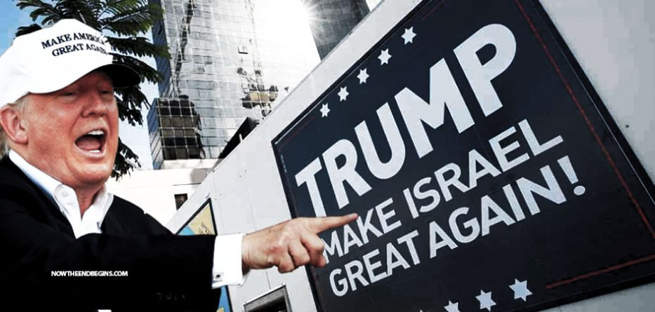 donald-trump-president-make-america-israel-great-again-january-20-2017-bible-prophecy-nteb
