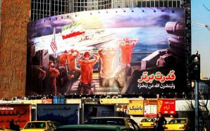 iran-billboard-captured-us-soldiers-day-obama-legacy-donald-trump