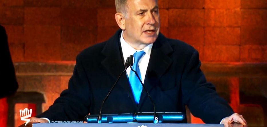 benjamin-netanyahu-holocaust-remembrance-day-yad-vashem-2017-israel-jews-chosen-people