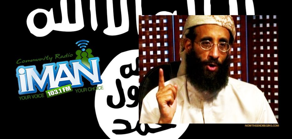iman-fm-muslim-radio-broadcasts-25-hours-al-qaeda-violent-sermons
