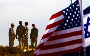 trump-opens-american-military-base-in-israel-nteb