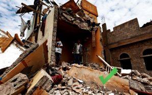 saudi-arabia-kingdom-blames-iran-saana-yemen-missile-strike-nteb