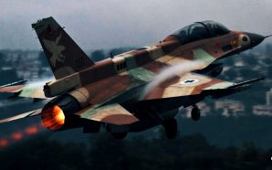 israel-launches-airstrikes-syria-after-iranian-drone