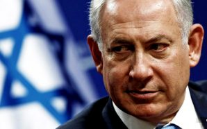 israel-police-recommend-charges-indictment-netanyahu-bribery-case-nteb-now-end-begins
