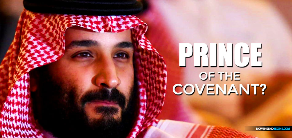 crown-prince-mohammed-bin-salman-bring-peace-middle-east-israel-daniel-70-week-nteb