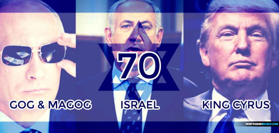 regathered-israel-70-anniversary-time-jacobs-trouble-us-embassy-trump-bible-prophecy-now-the-end-begins-end-time-headlines
