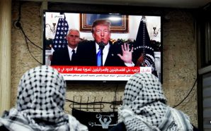 rumors-about-trump-asking-israel-to-give-up-east-jerusalem-for-peace-plan-not-true