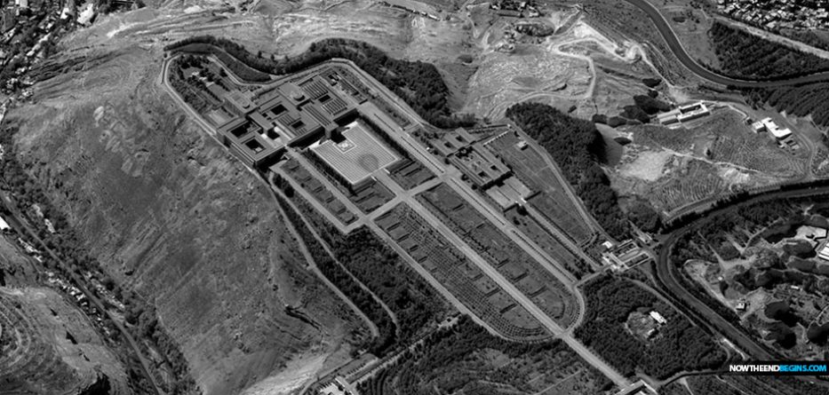 israel-veiled-threat-syria-releases-spy-satellite-photos-presidential-palace-middle-east
