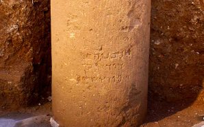 earliest-known-stone-carving-hebrew-word-jerusalem-second-temple-period-found-israel