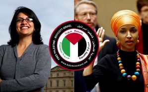 first-muslim-women-elected-congress-lied-about-israel-support-bds-movement-palestine