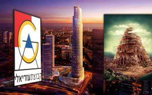 Azrieli-group-center-spiral-tel-aviv-kpf-design-firm-tower-babel-666-million-israel