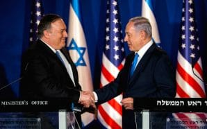 """""""I am pleased to report that I have provided my determination to Congress that the relevant elements of the Jerusalem Embassy Act of 1995 have been addressed. Accordingly, no further presidential waiver of the funding restriction under the act is necessary,"""" US Secretary of State Mike Pompeo said on Wednesday."""