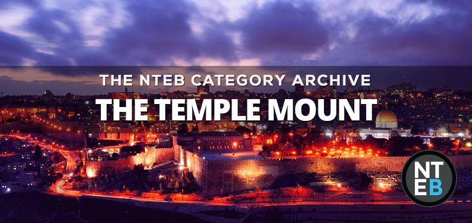 The Temple Mount In Jerusalem Israel