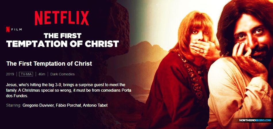 Jesus Film Netflix