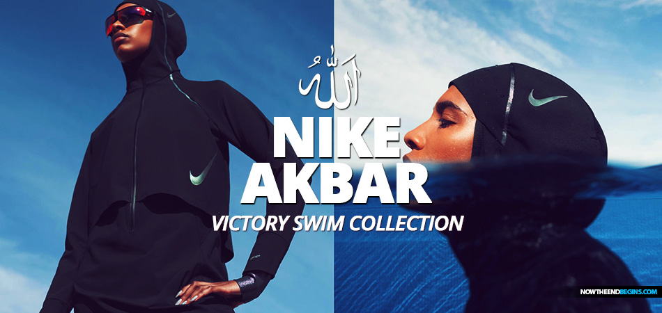 Pila de Lo anterior Embajada  Nike Launches New Islamic 'Victory Swim Collection' Which Includes Burka-Style  Full Coverage Suit As Well As A Swim Hijab For Muslims • Now The End Begins