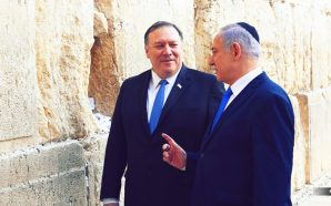 US Secretary of State Mike Pompeo visited Israel Wednesday for talks with leaders on plans to annex swathes of Judea and Samaria in the West Bank, which has been rocked by two days of deadly violence.