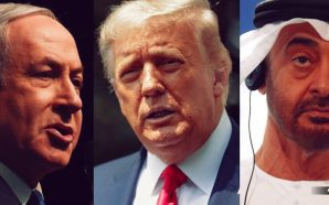 president-trump-announces-deal-for-full-diplomatic-relations-between-israel-united-arab-emirates-uae
