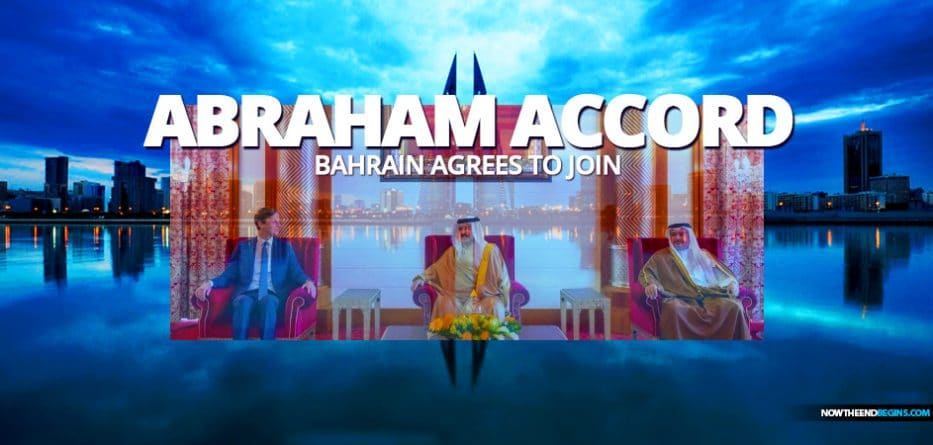 bahrain-joins-abraham-accord-agrees-to-normalize-relations-with-israel