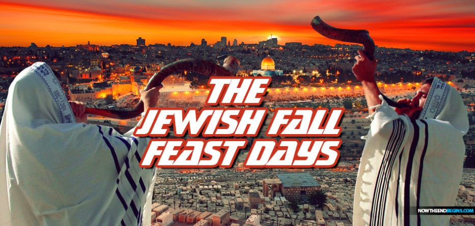 understanding-jewish-fall-feast-days-in-relation-to-end-times-bible-prophecy-nteb-geoffrey-grider