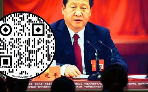 communist-china-dictator-xi-jinping-calls-for-covid-1984-qr-code-digital-immunity-passport-id2020-new-world-order-great-reset