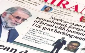 iran-vows-revenge-after-israel-kills-mohsen-fakhrizadeh-nuclear-scientist-united-nations-germany-urges-restraint