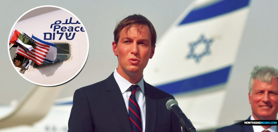 saudi-arabia-announces-israeli-flights-over-their-airspace-approved-jared-kushner-abraham-accords-isaiah-28-daniel-9-end-times-israel-middle-east