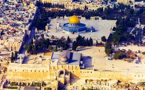 un-united-nations-approves-resolution-calling-temple-mount-in-jerusalem-israel-by-muslim-name-haram-al-sharif-islam