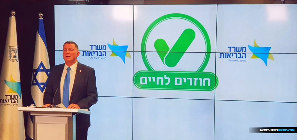 israel-launches-covid-19-vaccine-green-pass-buying-selling-marketplace-vaccinations