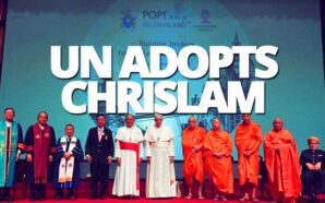 united-nations-un-declares--february-4-international-day-of-human-fraternity-chrislam-pope-francis-one-world-religion