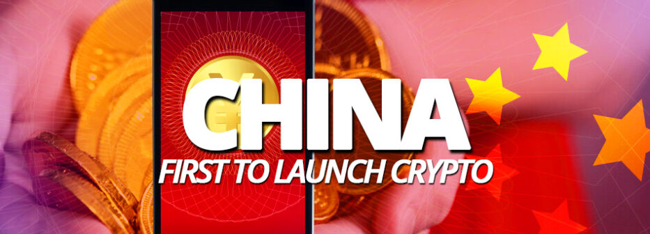 china-first-nation-to-launch-cryptocurrency-bitcoin-digital-currency-money-united-states