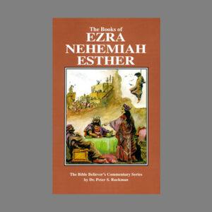 ezra-nehemiah-esther-commentary-peter-ruckman-bible-believers-boookstore-saint-augustine-florida