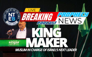 mansour-abbas-muslim-arab-leads-israel-knesset-chrislam-abraham-accords-end-times-bible-prophecy