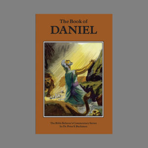 ruckman-commentary-daniel-bible-believers-christian-book-store-saint-augustine-florida-king-james