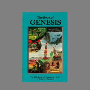 ruckman-commentary-genesis-bible-believers-christian-book-store-saint-augustine-florida-king-james